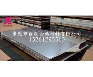 现货440C/420J2/17-4PH/310S/304/9Cr18Mo模具不锈钢板 棒可零切