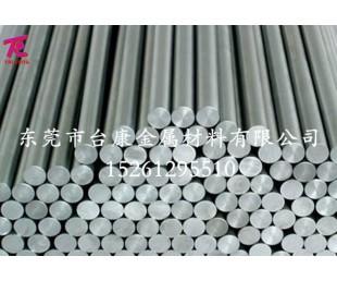 供应SUS440C、SUS630、17-4PH、9Cr18钼不锈钢光棒 黑皮棒 零切