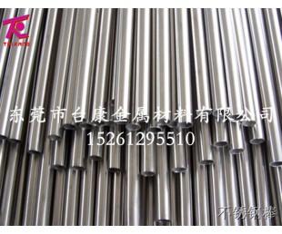 现货沉淀硬化型不锈钢圆棒 17-4PH圆钢 美标630不锈钢棒