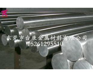 北京供应310S不锈钢板 309S热轧不锈钢板卷耐高温 可零售切