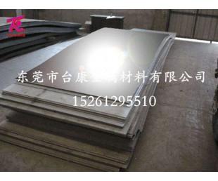 上海不锈钢2507板材料 可定尺切割零售 S32750不锈钢板