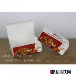 韩国料理外卖纸盒定做/石锅拌饭打包盒定制/成都打包袋厂家