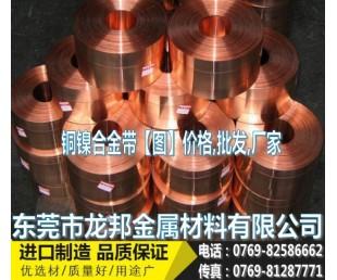 亚虎国际娱乐客户端下载_绍兴YCUT-T钛铜带批发