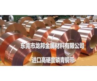 亚虎娱乐_C5210R-1/2H是什么材料?