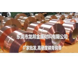 亚虎国际pt客户端_广州C5102P-1/2H磷青铜带
