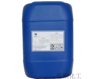 WT-6301#清洗剂