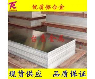 310 不銹鋼帶材 進口耐磨不銹鋼帶 不銹鋼帶加工圖片
