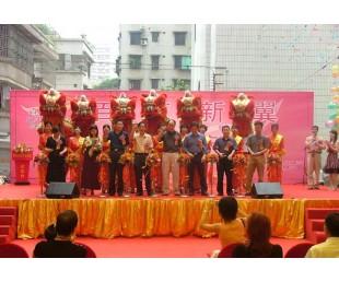 番禺礼仪庆典周年庆典活动的区别方法