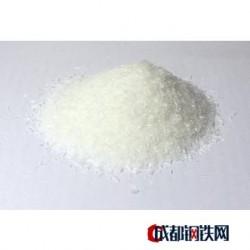 亚虎国际pt客户端_供应大量供应对甲硫基肉桂酸  102016-58-0