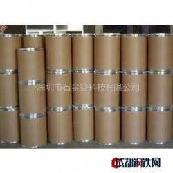 供应厂家供应优质CAS号:54-85-3异烟肼