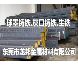 EN-GJS-500-7球墨铸铁棒