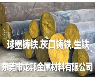 液压阀阀体专用球墨铸铁,QT900-2球墨铸铁棒