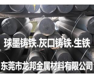 日本虹技KOGFCD800连铸耐磨球墨铸铁棒