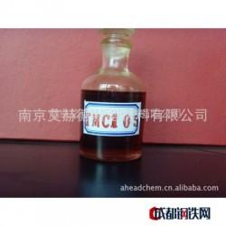 供应钛酸酯偶联剂A-105