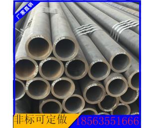 深圳20#无缝钢管市场厂家