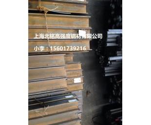 Q345Eh型钢耐低温欧标S355J2h型钢 ,现货库存量大优惠