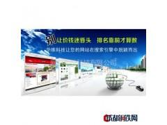 供应襄阳网站制作,网站设计的襄阳网络公司华维网络科技