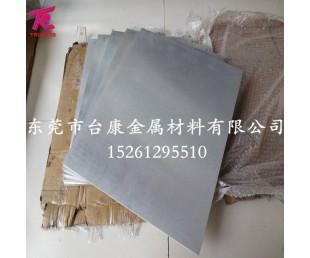 东莞供应美国进口AZ61B变形镁合金板 AZ61S镁锂合金板 纯镁板