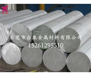 广东ZK61M镁合金板材 雕刻镁合金板 各种厚度镁板批发