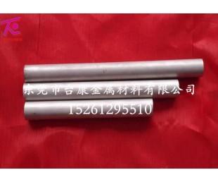 惠州【镁棒】厂售 ZK60A 镁合金 可加工定制
