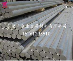 厂家专业生产加工定制AZ31b镁合金板材AZ31镁合金材料
