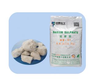纳米级高光硫酸钡  NB97 粉末涂料专用代替沉淀钡