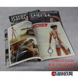 广州样本印刷 广州铜版纸样本印刷 广州专业实惠的样本印刷图片