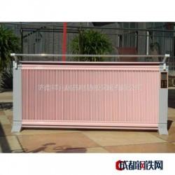 供应xiangzhao祥兆牌祥兆碳晶电暖器厂家招商