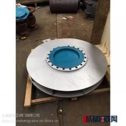 G-XZ01旋流防止器 温