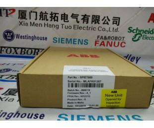 NKMP11-5特价电缆