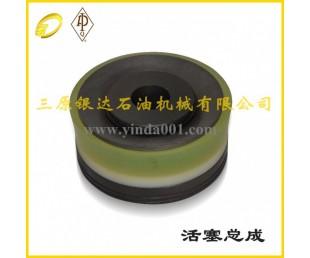銀達供應蘭石3NB-1300C 聚氨酯一體式活塞總成 廠家直銷圖片