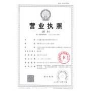 天津鑫泽钢材有限公司