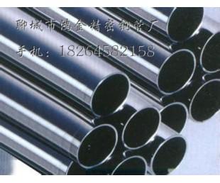 Q345B精密钢管,16Mn