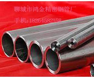 轴承钢精密钢管,GCr15精密管,轴承钢管,库存量大现货供应
