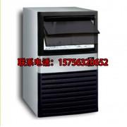 成都制冰机设备有限公司