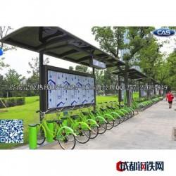 咸宁公共自行车亭棚_东莞创安盛公共自行车棚灯箱专业生产厂家