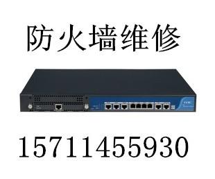 天融信NGFW4000-UF(TG-41204)防火墙维修,天融信防火墙维修