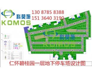浙江福建上海地下车库图纸车位设计公司