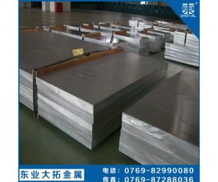 6061铝薄板最新批发价格