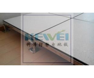 全钢陶瓷防静电地板,全钢复合防静电地板