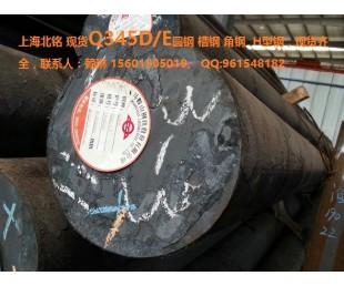 Q345D圆钢