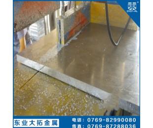 5005-H32铝板含定尺裁切报价