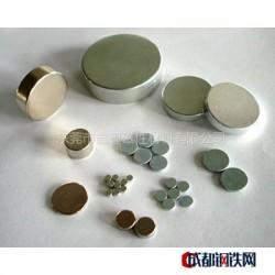 供應5*3 表面渡鋅渡鎳行業圖片