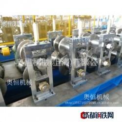 供应接线端子导轨成型机辊压机冷弯成型机轧辊机
