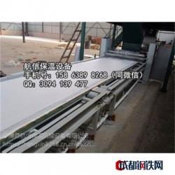 山东fs免拆板设备按客户需求定制