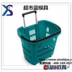 供应塑胶抵挡塑料篮模具