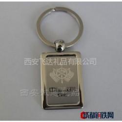 供应西安精美钥匙扣设计