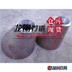 生产碳钢Q235大型对焊异径管 φ559*406大小头厂家