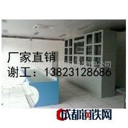 供应海南三联操作台,三亚豪华型控制台,琼海监控台