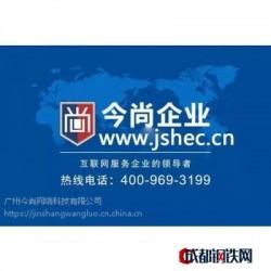 广州今尚科技 小程序场景化的运用